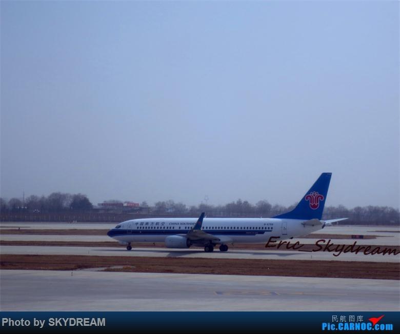 Re:[原创]<Eric's Journal> 01 飞雪 伙伴 御风长安之旅(新人首篇游记,请多指点) BOEING 737-800 B-5759 中国西安咸阳国际机场