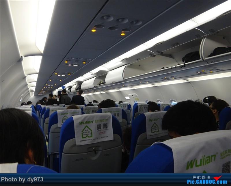 Re:[原创][NKG馄饨摊]【dy游记6】远征!远征!35分钟超短航程体验!MU2881 NKG-PVG AIRBUS A319-100 B-6472
