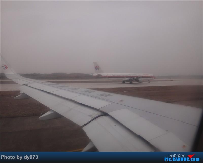 Re:[原创][NKG馄饨摊]【dy游记6】远征!远征!35分钟超短航程体验!MU2881 NKG-PVG AIRBUS A321-200 B-2292