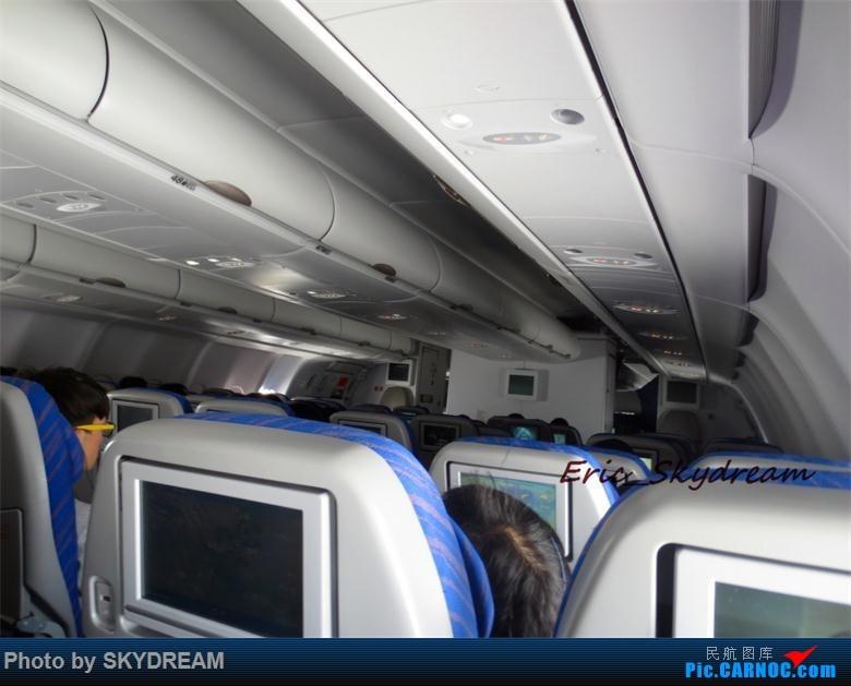 Re:[原创]<Eric's Journal> 01 飞雪 伙伴 御风长安之旅 新人首篇游记 AIRBUS A330-200 B-6548