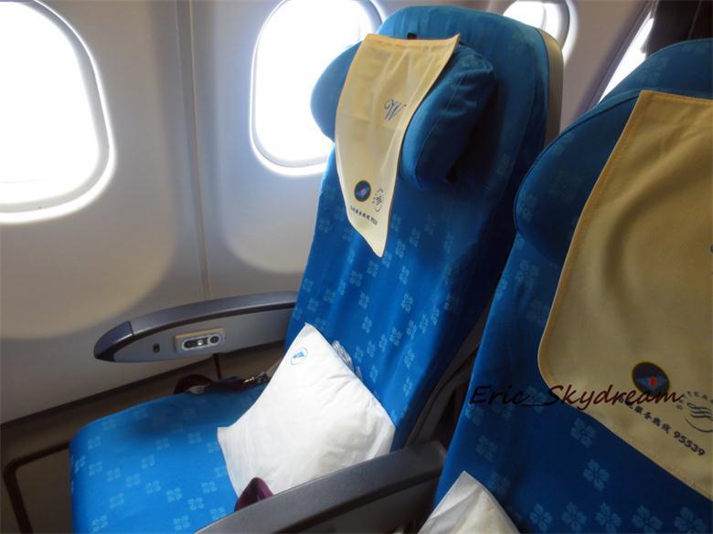 Re:[原创]<Eric's Journal> 01 飞雪 伙伴 御风长安之旅 新人首篇游记 AIRBUS A330-200 B-6548 中国广州白云国际机场