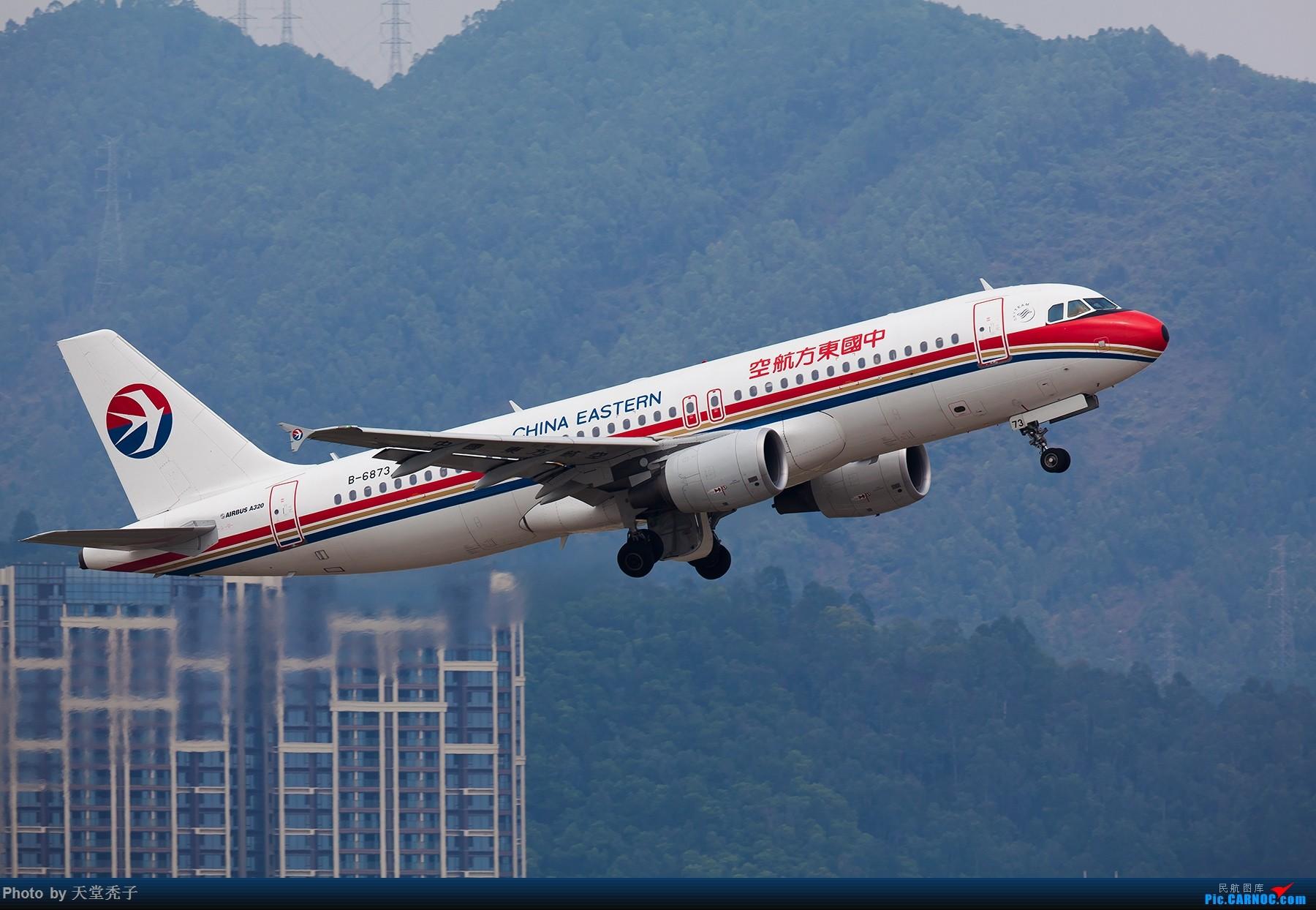 Re:[原创]路过,拍过,怀念过 AIRBUS A320-200 B-6873 中国深圳宝安国际机场