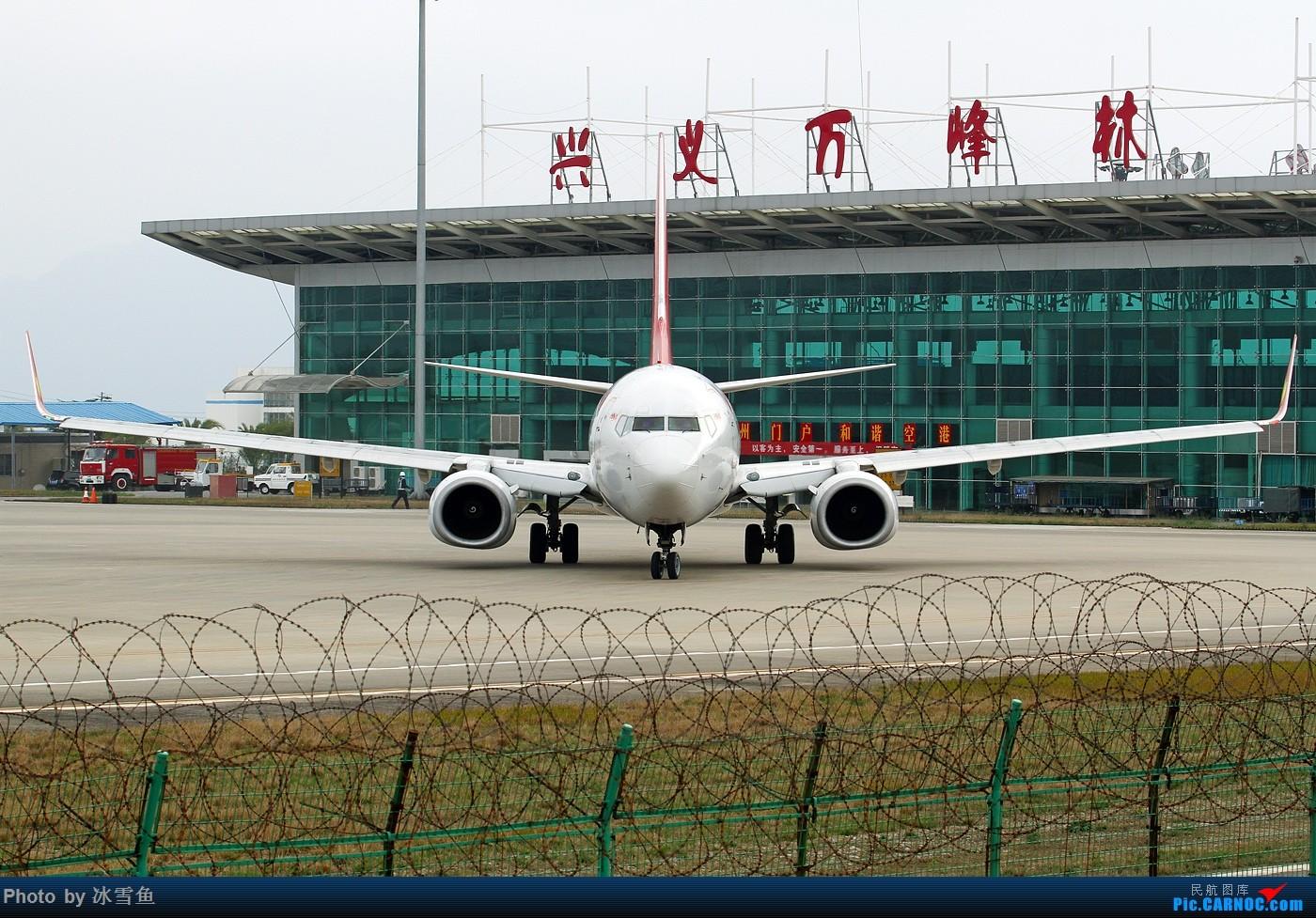 Re:[原创]【BLDDQ-昆明飞友会】兴义万峰林机场——只拍一架飞机! BOEING 737-700 B-5246 中国兴义万峰林机场