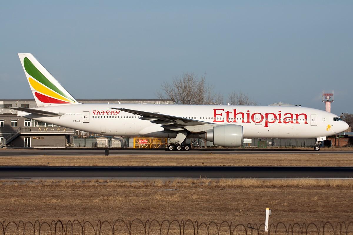 [原创][一图党] 埃塞俄比亚航空 ET-AQL B777-200LR BOEING 777-200LR ET-AQL 中国北京首都国际机场