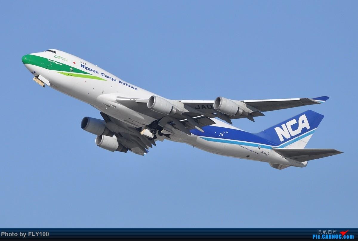[原创]【LAX】新货都发完了,来点存货吧 #Imperial Hill# BOEING 747-400 JA04KZ 美国洛杉矶机场