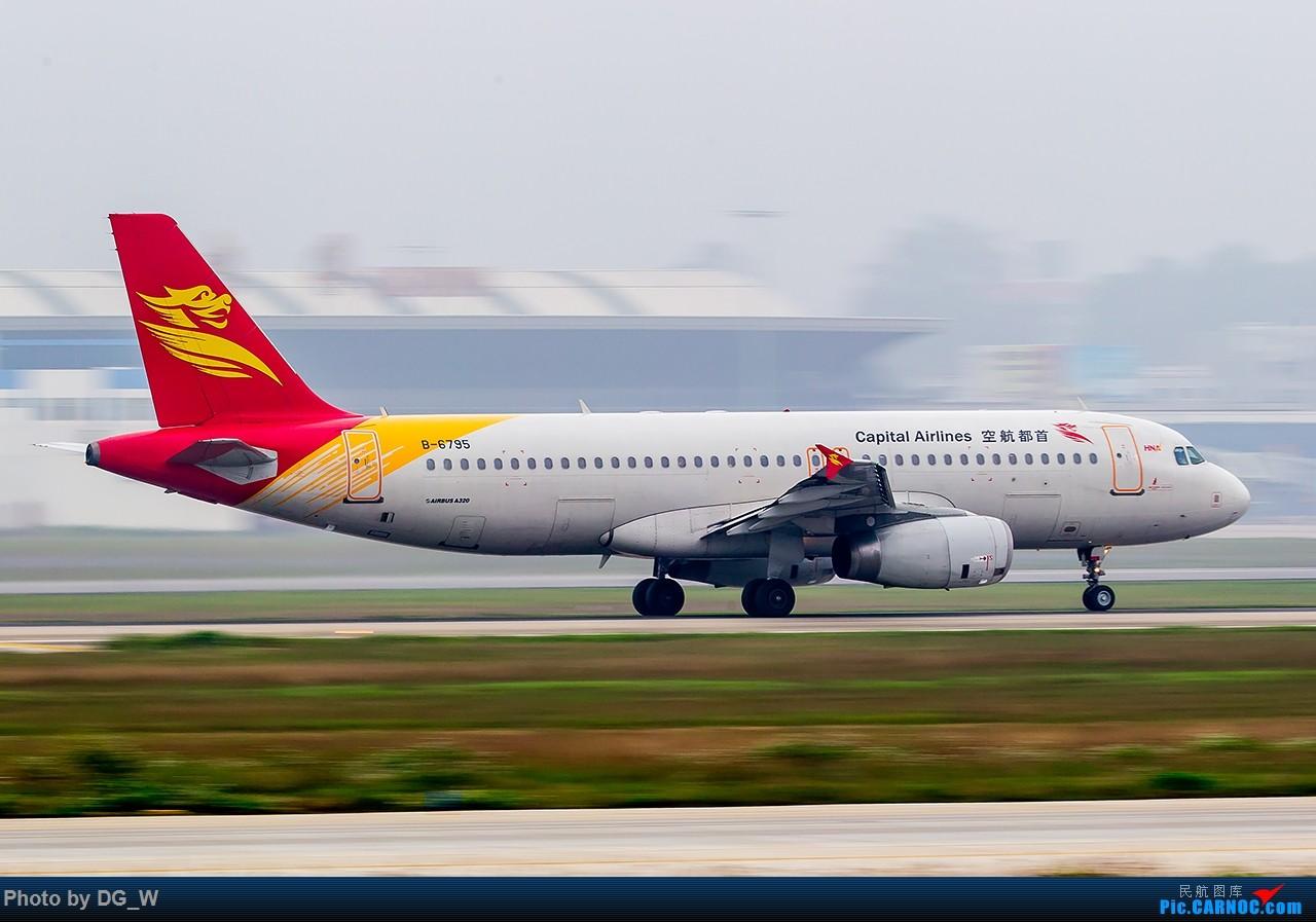 Re:【南宁飞友】迟来的图,年初四NNG新机位拍机 AIRBUS A320-200 B-6795 中国南宁吴圩国际机场