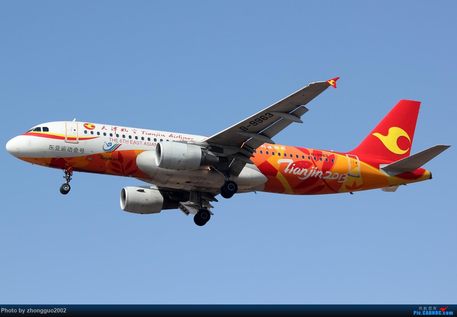 Re:台湾的旅游看来很热,呼和浩特一天能有两架台湾航空飞机。 AIRBUS A320-200 B-9963 中国呼和浩特白塔国际机场