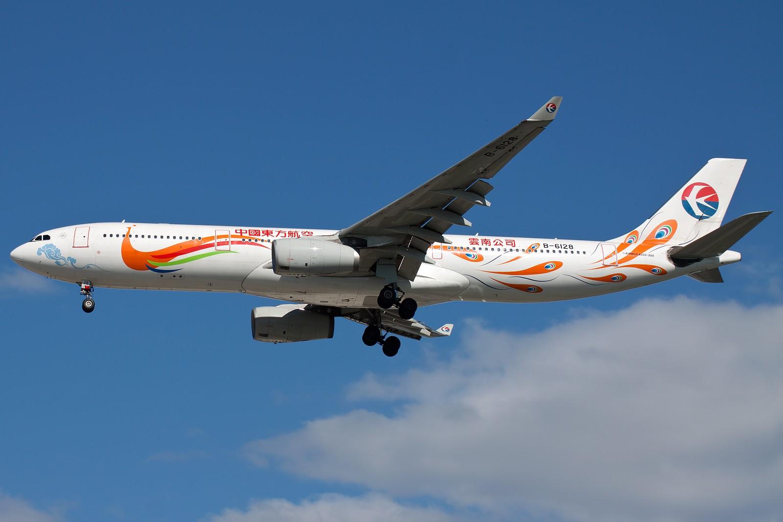 Re:[原创]求好天儿... [10pics] AIRBUS A330-300 B-6128 中国北京首都国际机场