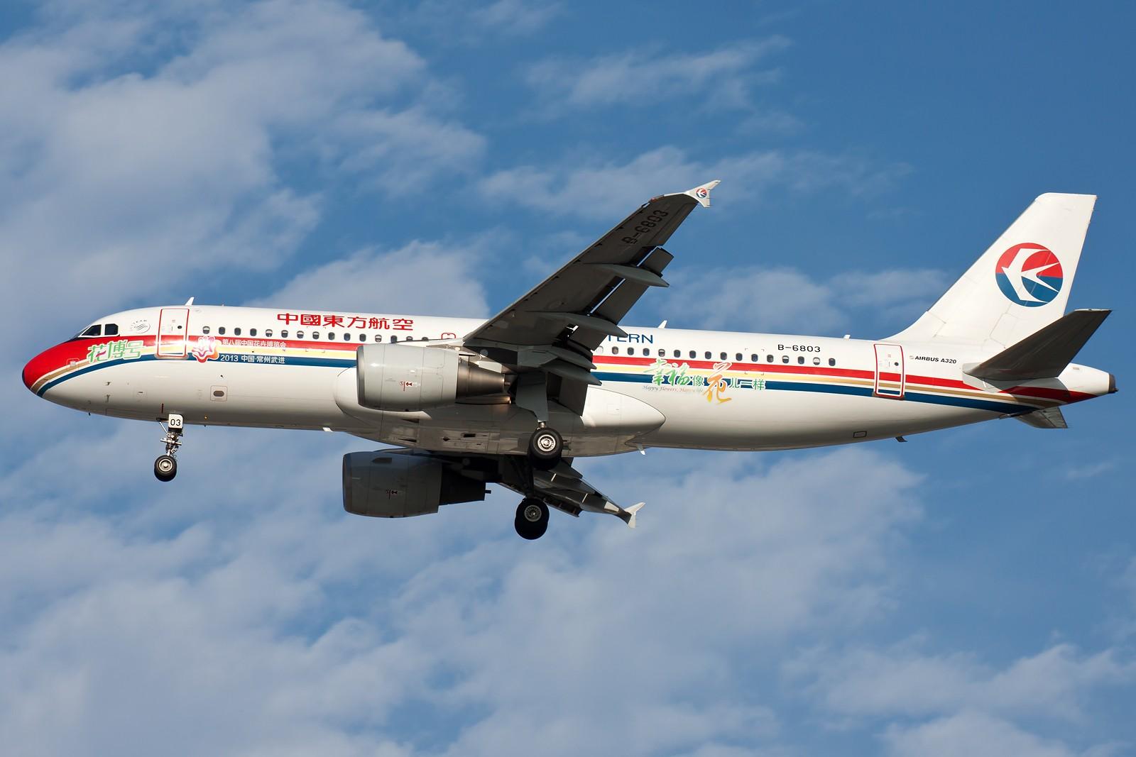 Re:[原创]求好天儿... [10pics] AIRBUS A320-200 B-6803 中国北京首都国际机场