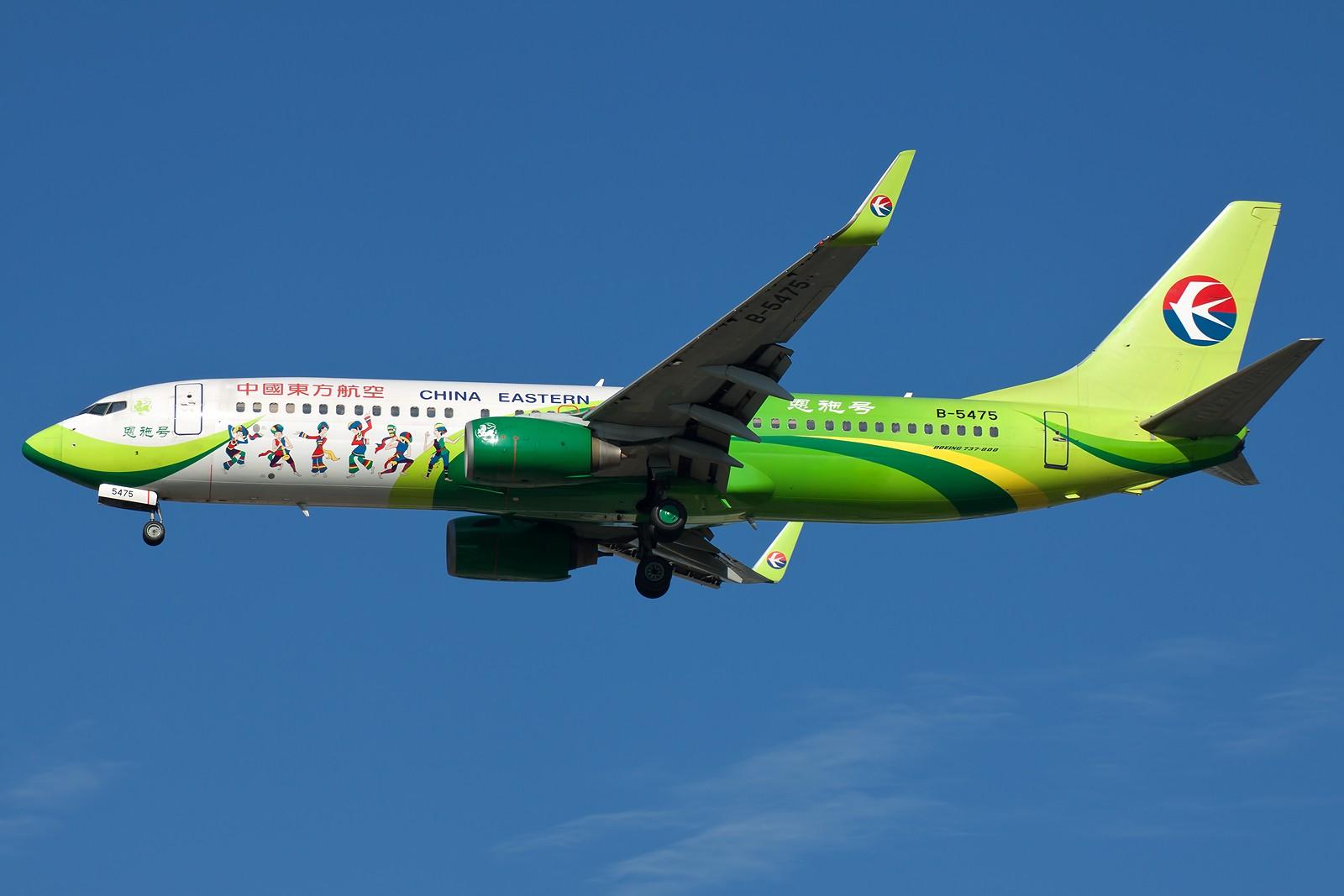 [原创]再来10张 BOEING 737-800 B-5475 中国北京首都国际机场