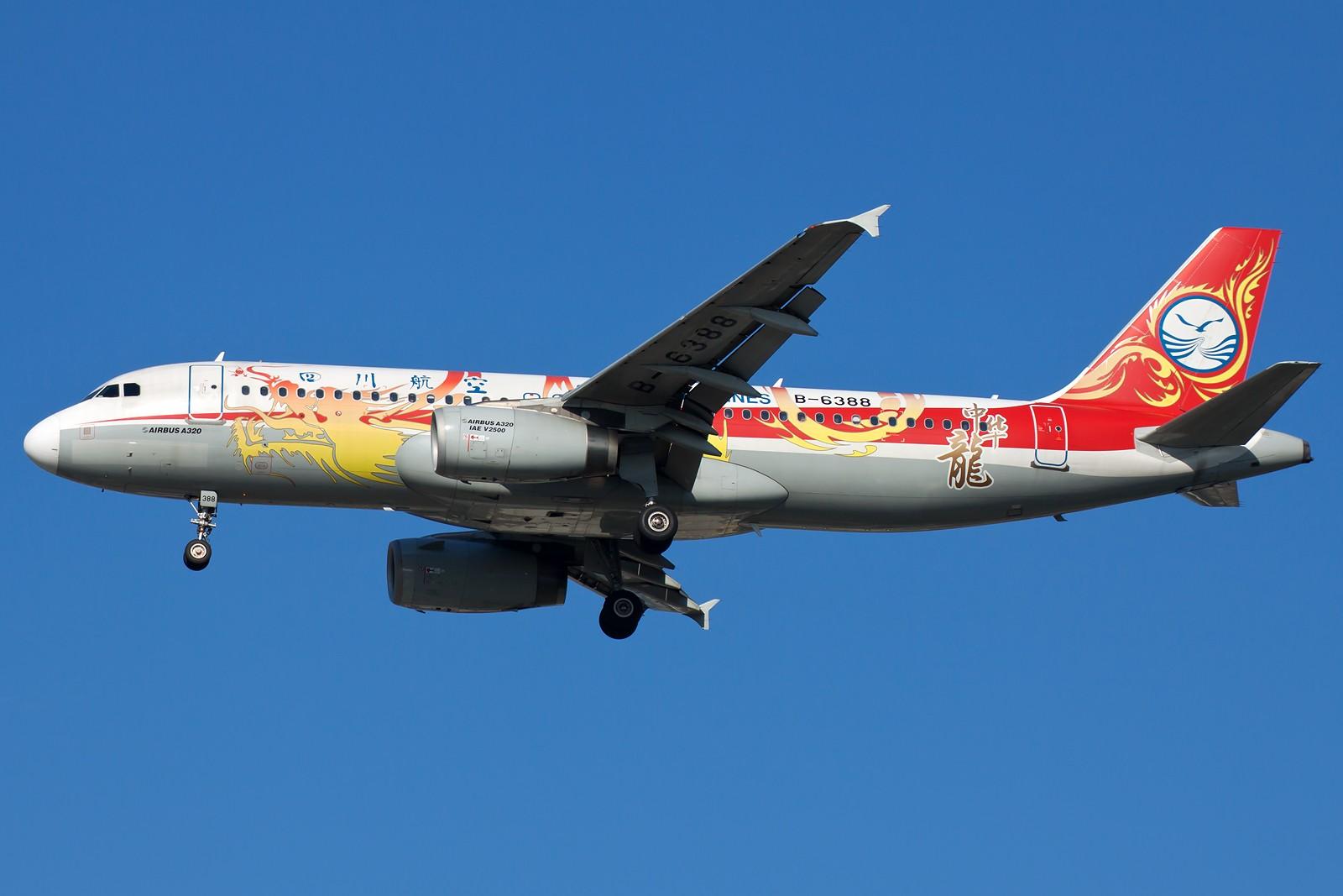Re:[原创]再来10张 AIRBUS A320-200 B-6388 中国北京首都国际机场