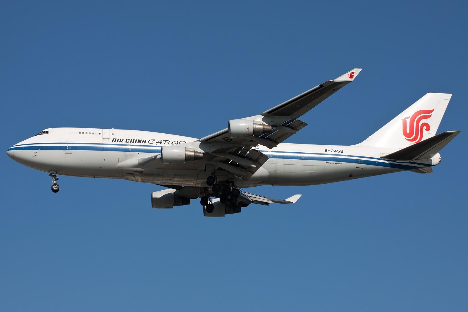 Re:[原创]再来10张 BOEING 747-400 B-2458 中国北京首都国际机场