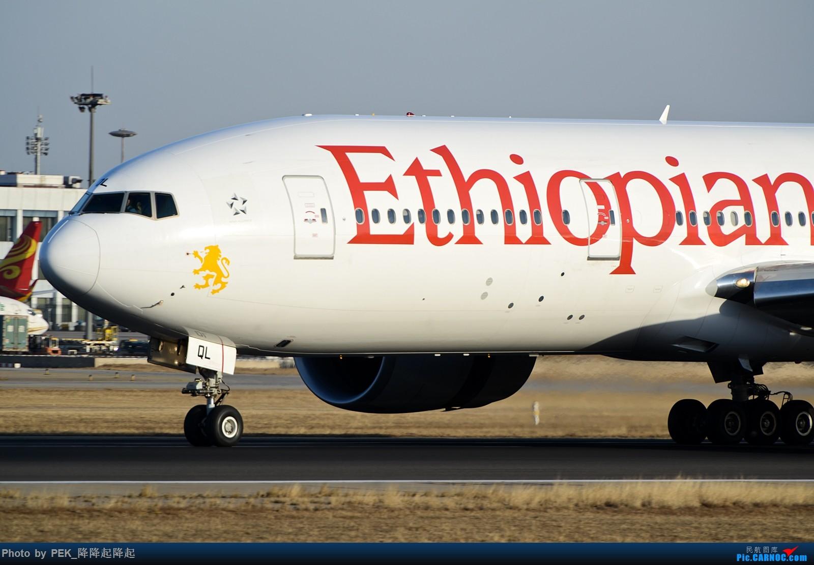 [原创]【PEK】埃塞俄比亚航空 B777-200LR E