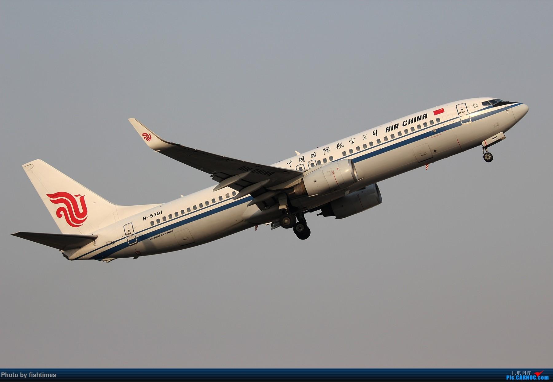 [原创]【PEK】【一图党】20150315,B-5391,CA BOEING 737-800 B-5391 中国北京首都国际机场