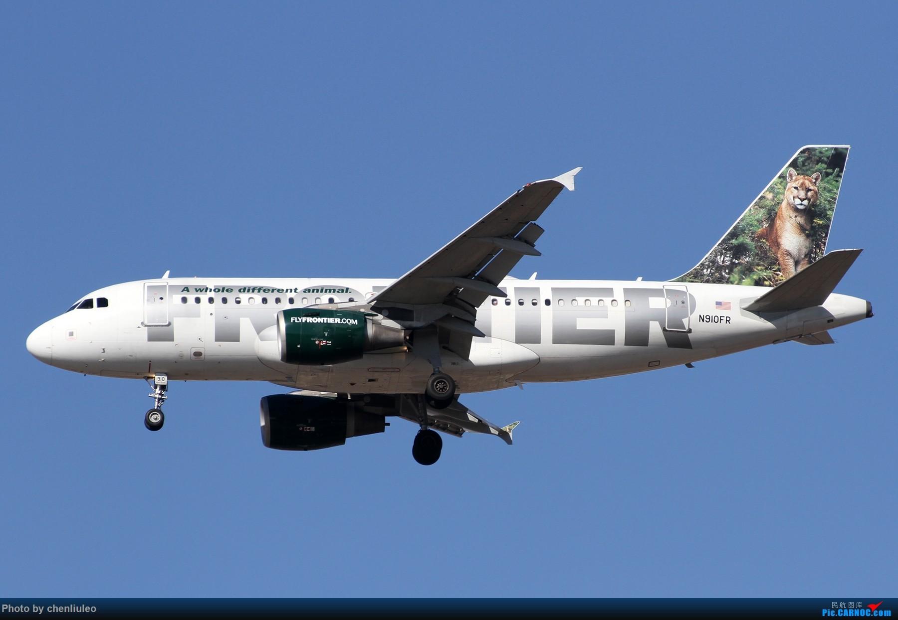 Re:[原创]【杭州飞友会】KSTL拍机。AA WN DL F9 BBJ 1800大图 AIRBUS A319-111 N910FR 美国圣路易斯机场