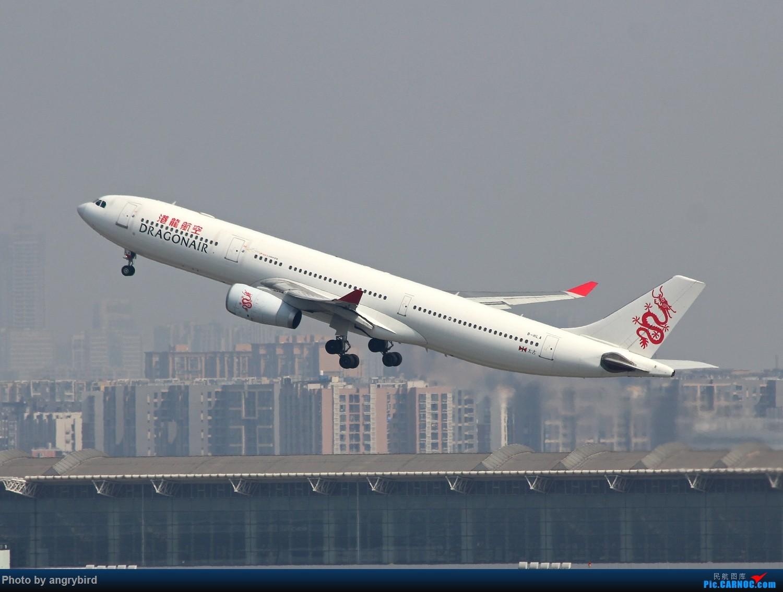 re:双流机场飞机起飞