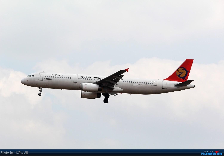 Re:[原创]2015春游CKG(山航慈祥父母.奥凯十年纪念.恩施彩绘) AIRBUS A321 B-22606 重庆江北国际机场