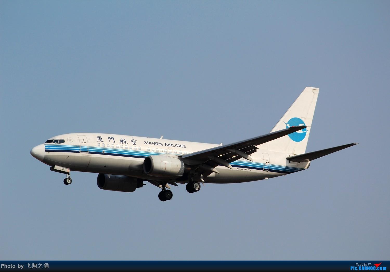 Re:[原创]2015春游CKG(山航慈祥父母.奥凯十年纪念.恩施彩绘) BOEING 737-700  中国重庆江北国际机场