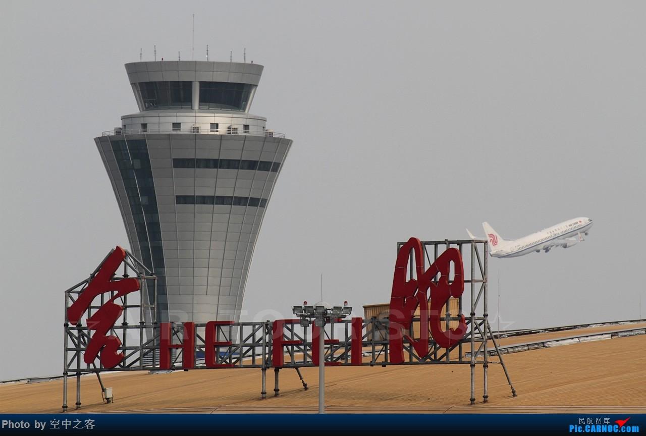 Re:[原创][空中之客出品]久违的新桥 春暖花开 拍机 拍风光    中国合肥新桥国际机场