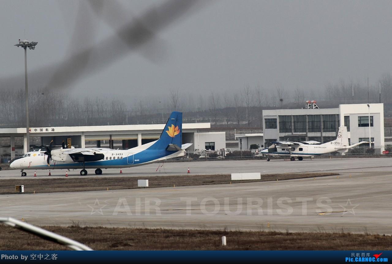 Re:[原创][空中之客出品]久违的新桥 春暖花开 拍机 拍风光 XIAN AIRCRAFT MA 60 B-3453 合肥新桥国际机场