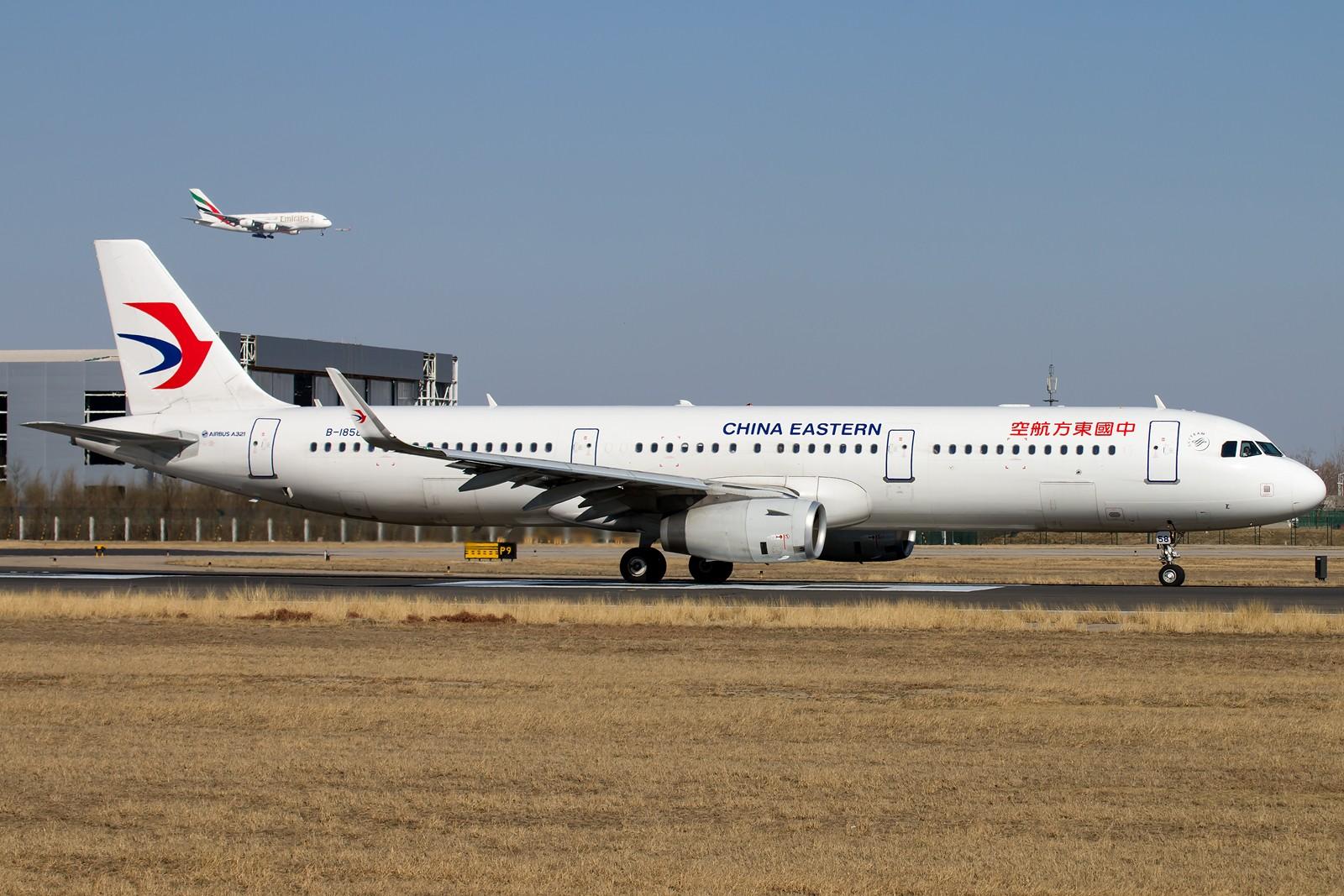 [原创]常规货一组[10pics] AIRBUS A321-200 B-1858 中国北京首都国际机场