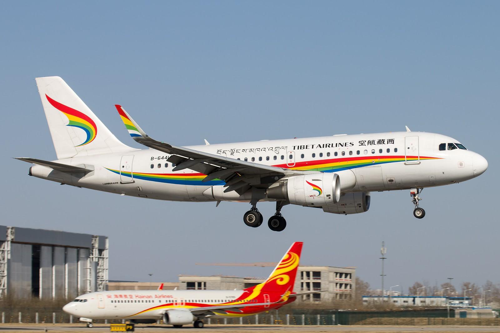 Re:[原创]常规货一组[10pics] AIRBUS A319-100 B-6441 中国北京首都国际机场
