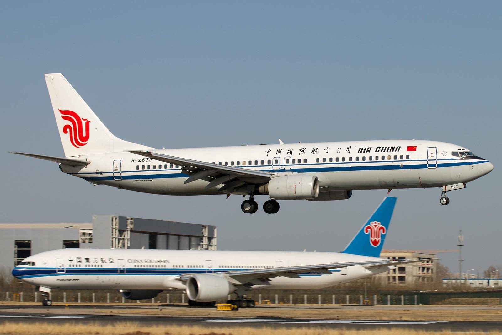 Re:[原创]常规货一组[10pics] BOEING 737-800 B-2672 中国北京首都国际机场