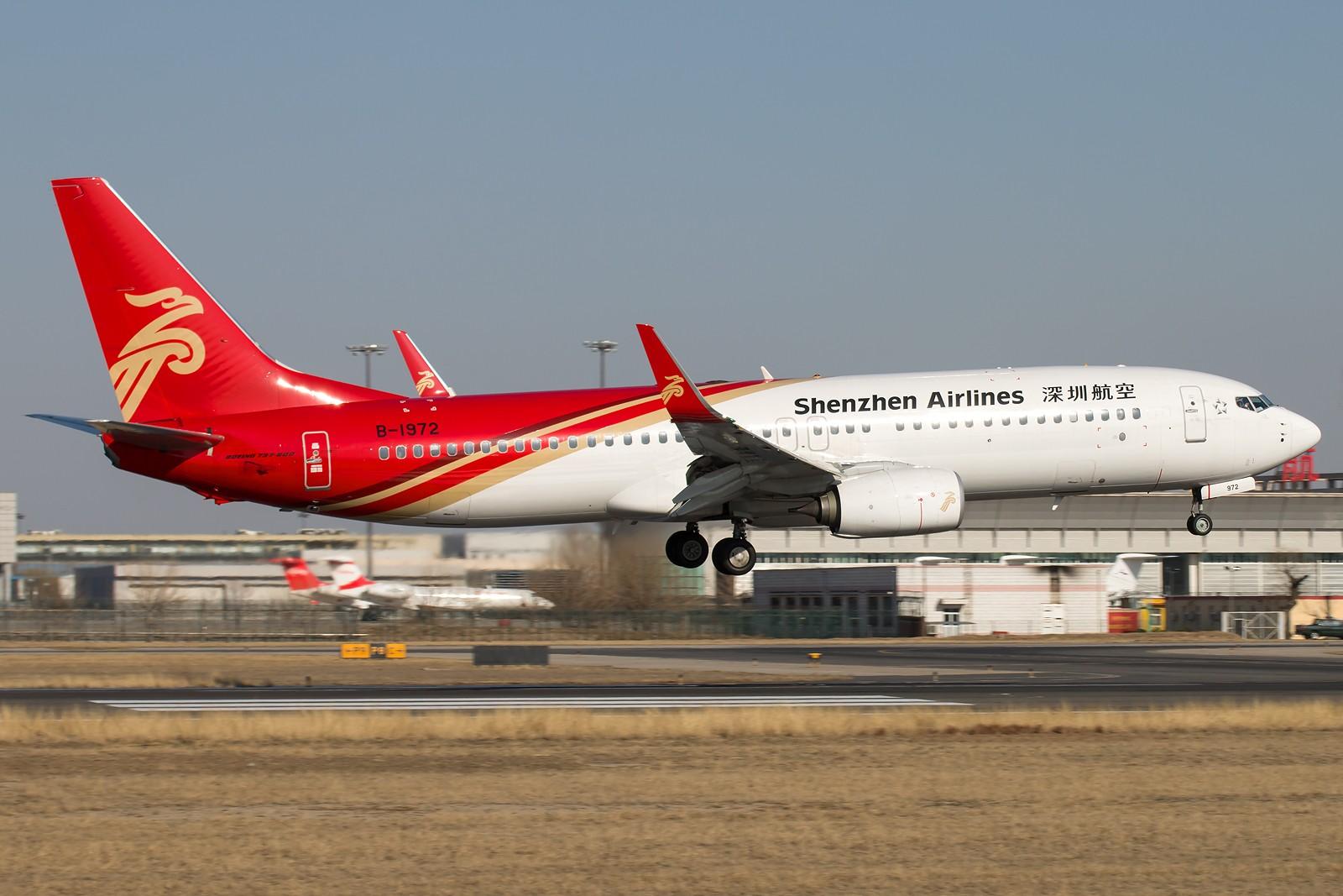 Re:[原创]常规货一组[10pics] BOEING 737-800 B-1972 中国北京首都国际机场