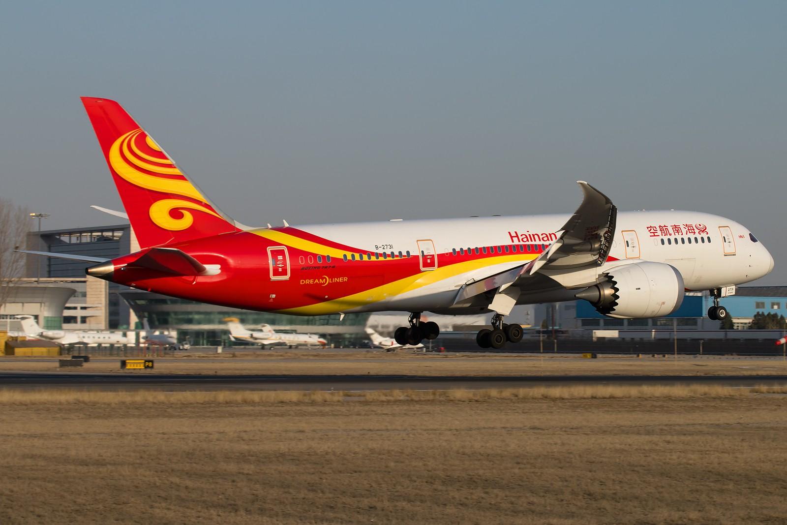 Re:[原创]常规货一组[10pics] BOEING 787-8 B-2731 中国北京首都国际机场
