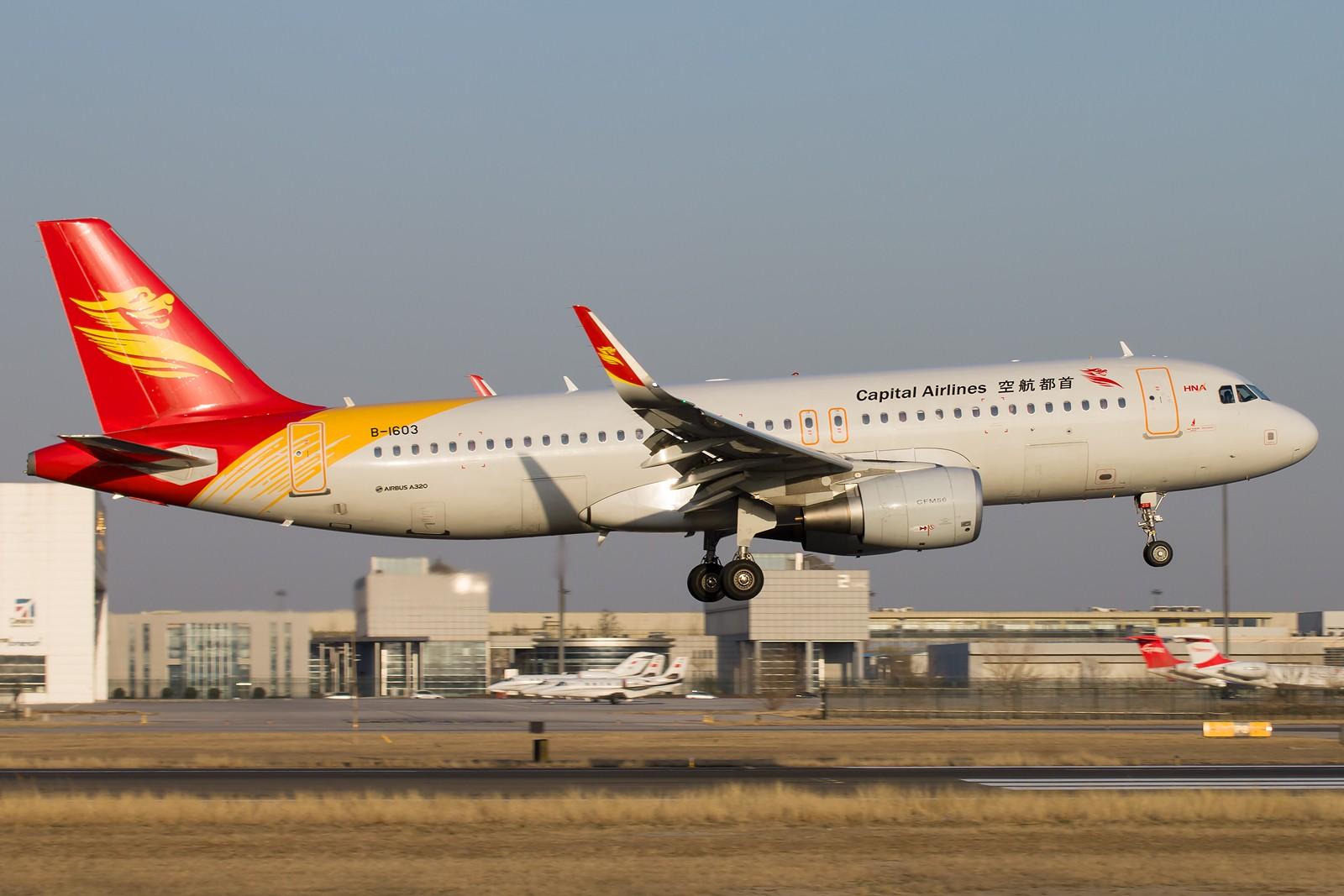 Re:[原创]常规货一组[10pics] AIRBUS A320-200 B-1603 中国北京首都国际机场