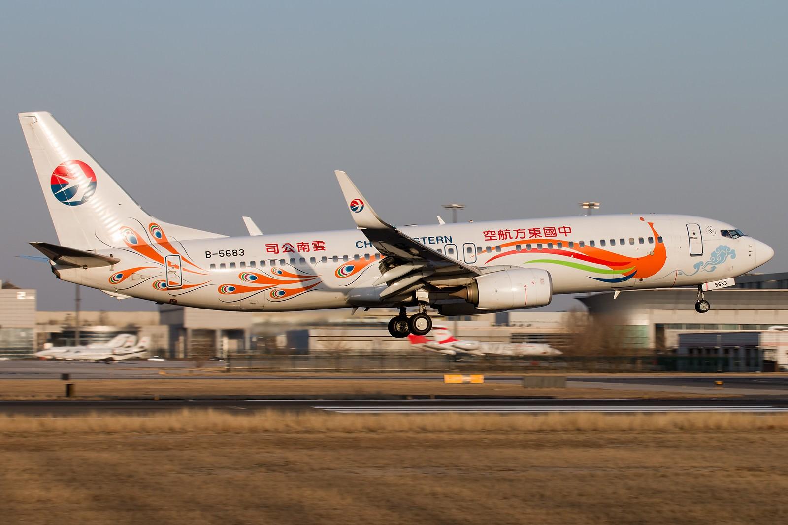 Re:[原创]常规货一组[10pics] BOEING 737-800 B-5683 中国北京首都国际机场
