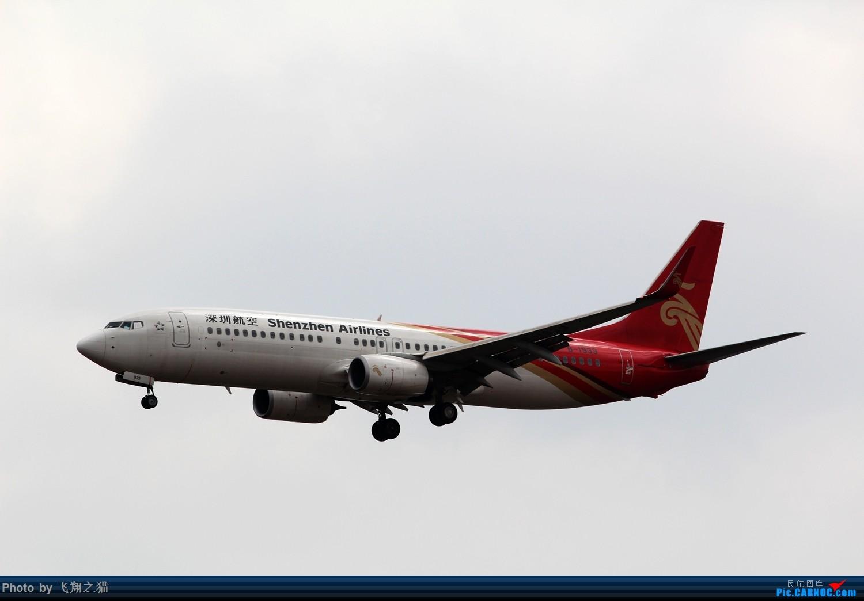 Re:[原创]2015春游CKG(山航慈祥父母.奥凯十年纪念.恩施彩绘) BOEING 737-800 B-1939 重庆江北国际机场
