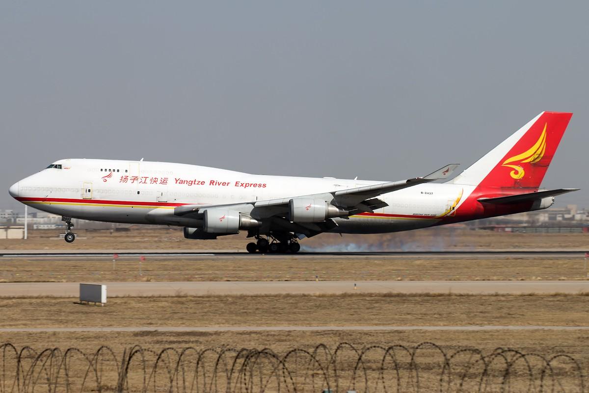 [原创]2015-03-21 TSN一组 [10pics] BOEING 747-400 B-2437 中国天津滨海国际机场