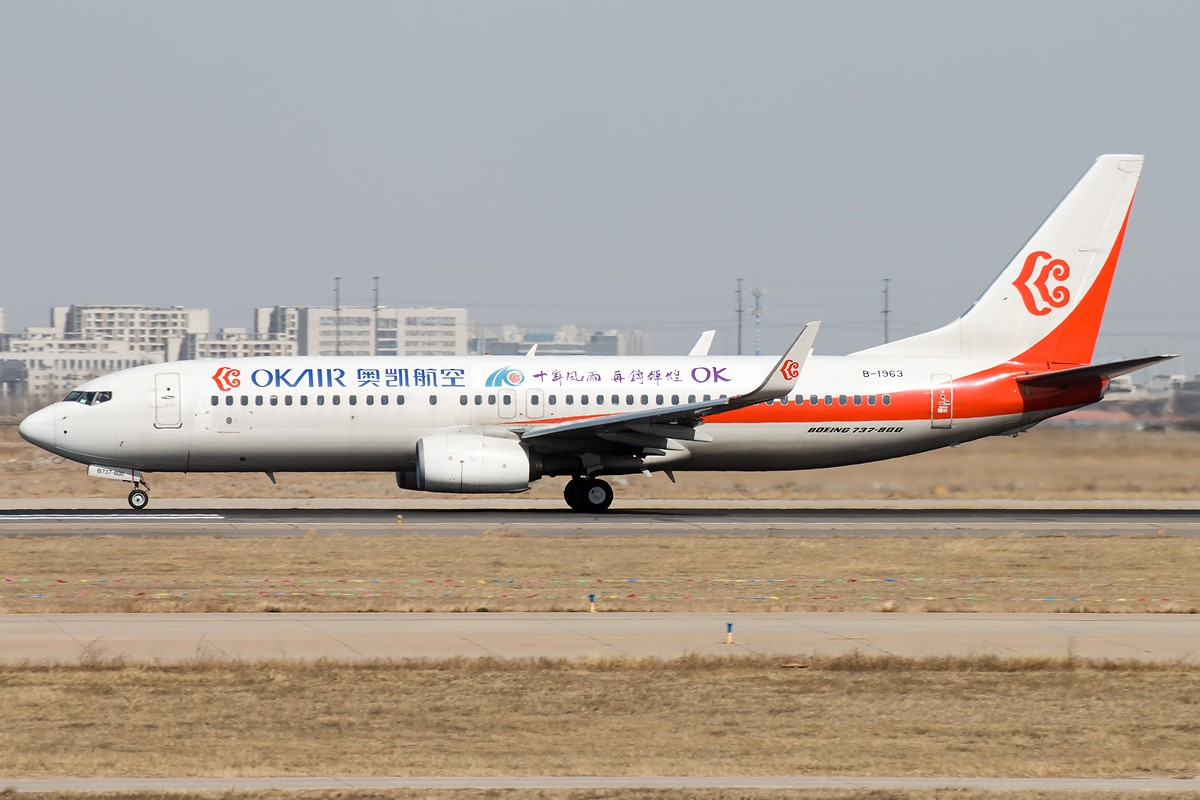 Re:[原创]2015-03-21 TSN一组 [10pics] BOEING 737-800 B-1963 中国天津滨海国际机场