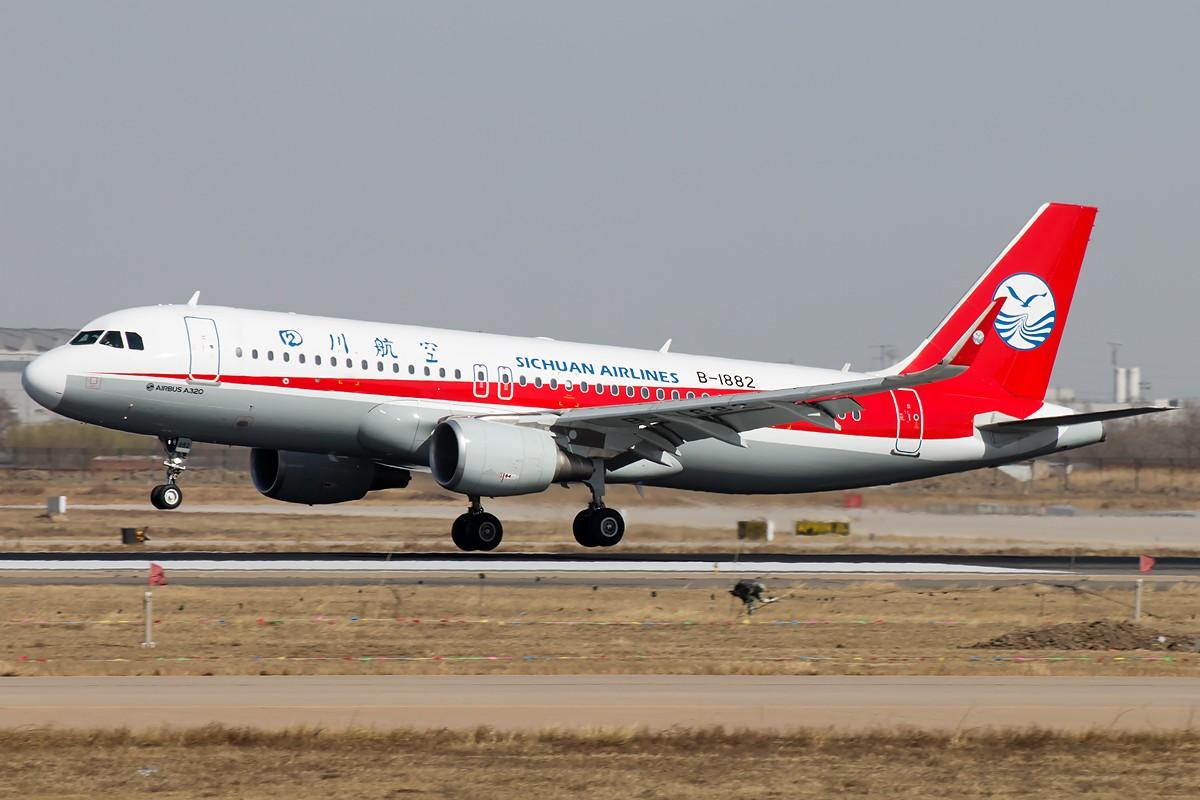 Re:[原创]2015-03-21 TSN一组 [10pics] AIRBUS A320-200 B-1882 中国天津滨海国际机场