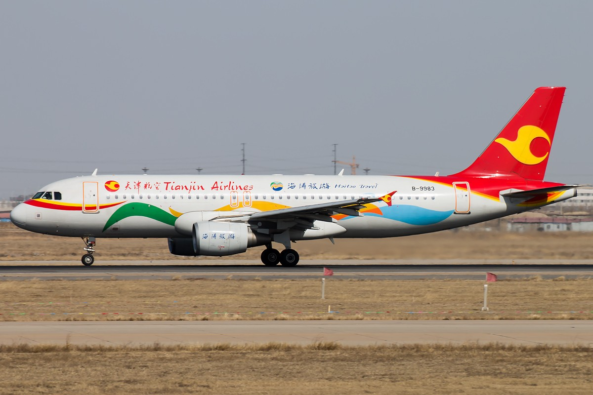 Re:[原创]2015-03-21 TSN一组 [10pics] AIRBUS A320-200 B-9983 中国天津滨海国际机场