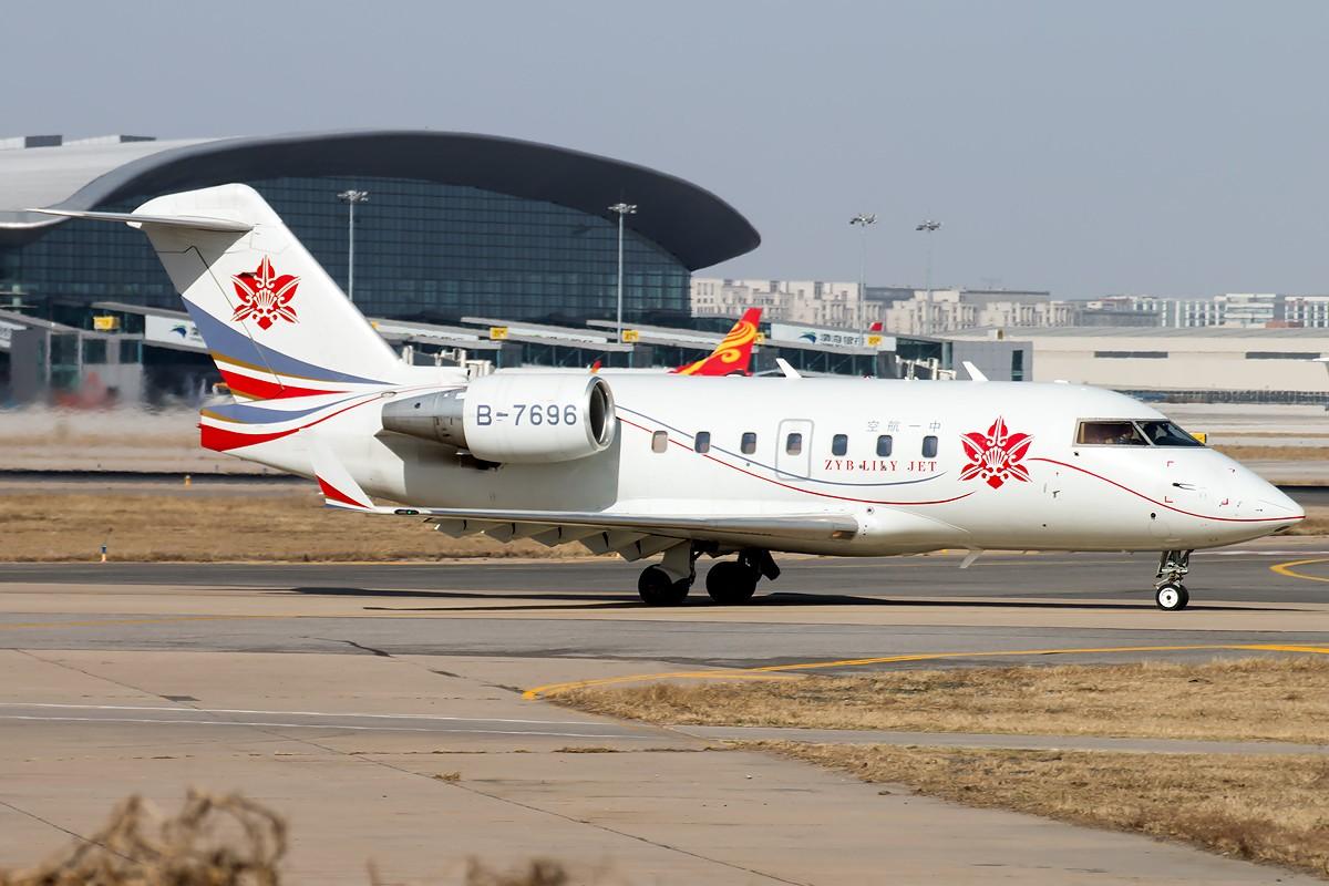 Re:[原创]2015-03-21 TSN一组 [10pics] BOMBARDIER CL604 B-7696 中国天津滨海国际机场