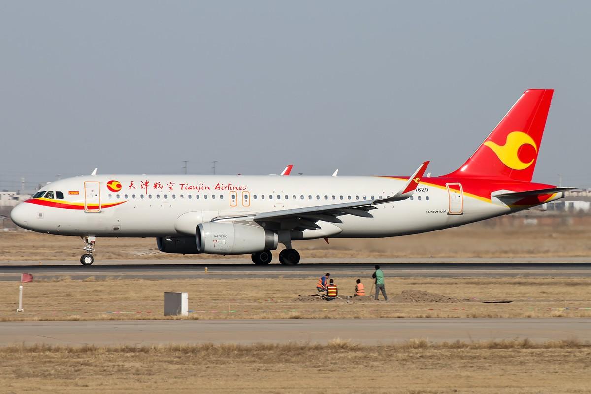 Re:[原创]2015-03-21 TSN一组 [10pics] AIRBUS A320-200 B-1620 中国天津滨海国际机场