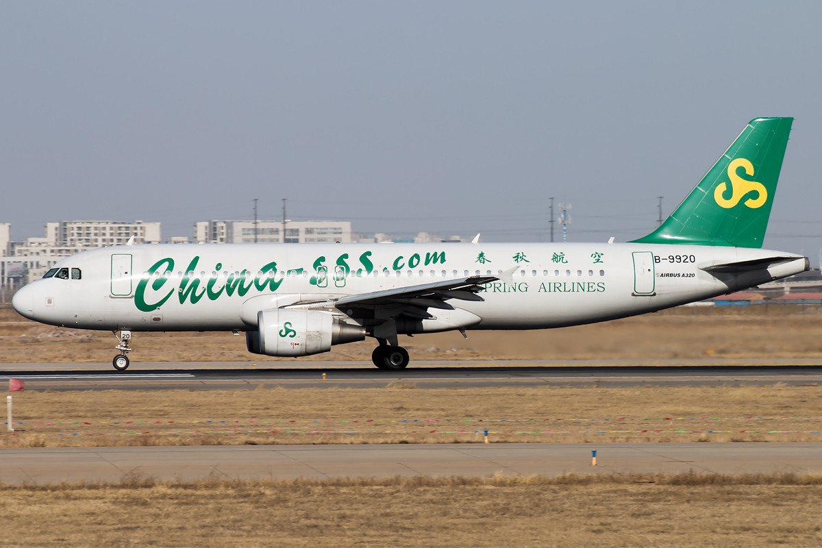 Re:[原创]2015-03-21 TSN一组 [10pics] AIRBUS A320-200 B-9920 中国天津滨海国际机场