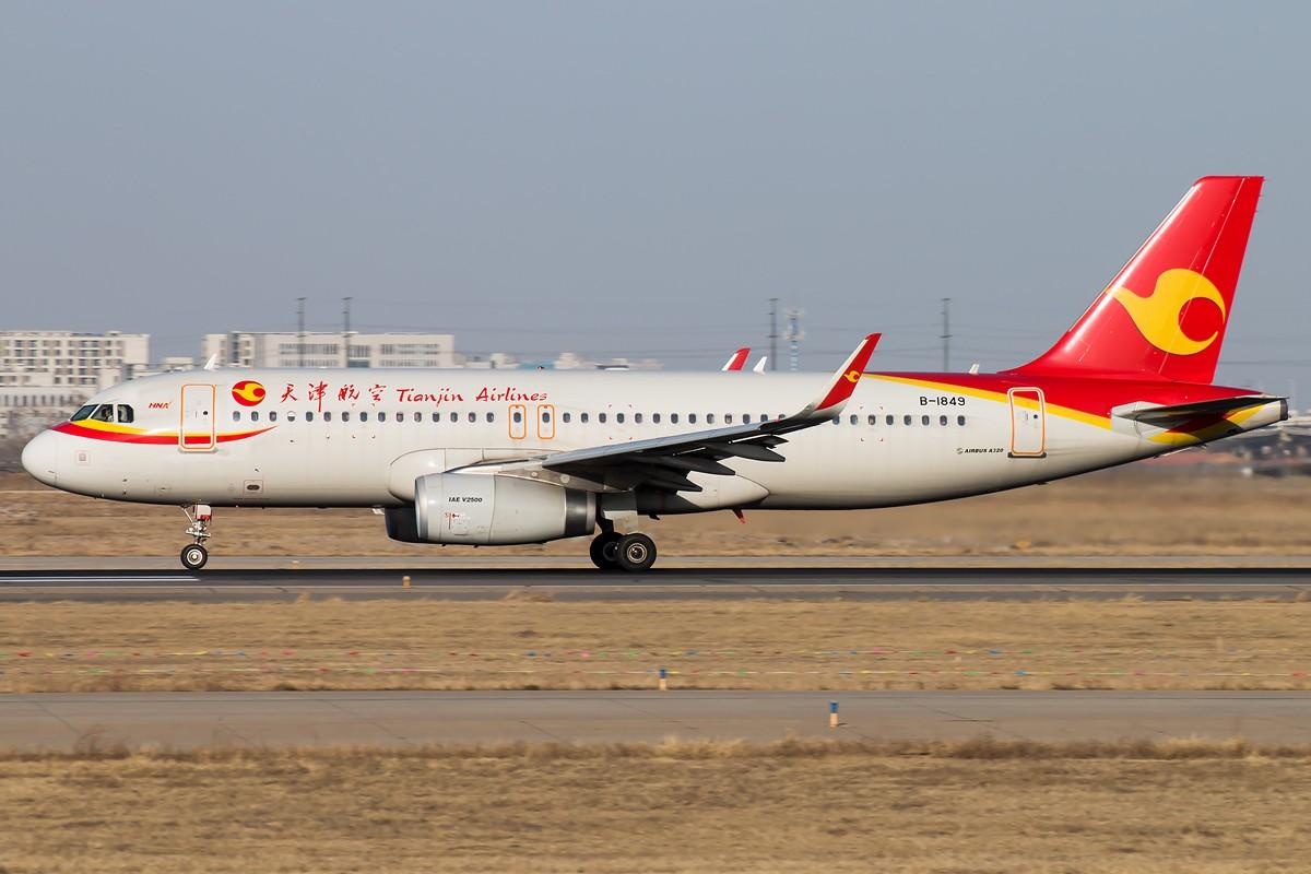 Re:[原创]2015-03-21 TSN一组 [10pics] AIRBUS A320-200 B-1849 中国天津滨海国际机场
