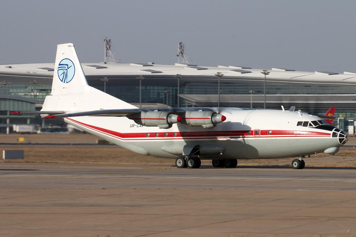 [原创]Ukraine Air Alliance (UAA) UR-CAK An-12BP [4pics] AN-12BP UR-CAK 中国天津滨海国际机场