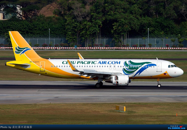 Re:[原创]【红茶拍机】新加坡樟宜拍机,duang都是国内少见货色! AIRBUS A320 RP-C3277 新加坡樟宜机场