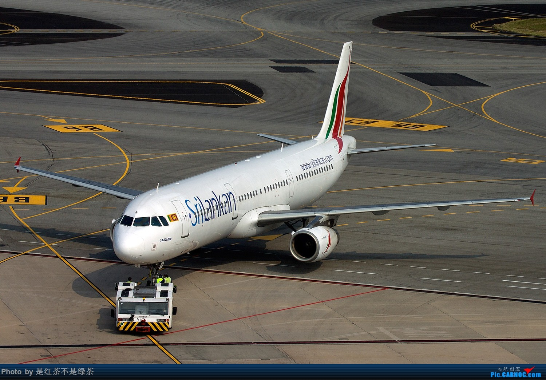 Re:[原创]【红茶拍机】新加坡樟宜拍机,duang都是国内少见货色! AIRBUS A321 4R-ABR 新加坡樟宜机场
