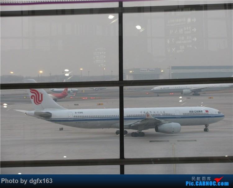 [原创]【dgfx163的游记(5)】 大连航空 B-737-800 北京PEK-大连DLC 回国第二段,坐特价的头等舱!