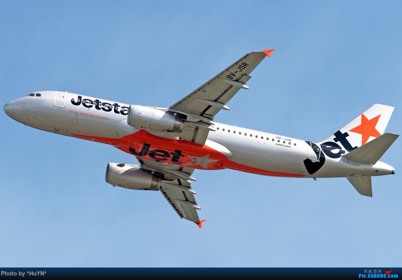 Re:[原创]存货一组(不看后悔) AIRBUS A320 9V-JSR 中国香港赤鱲角国际机场