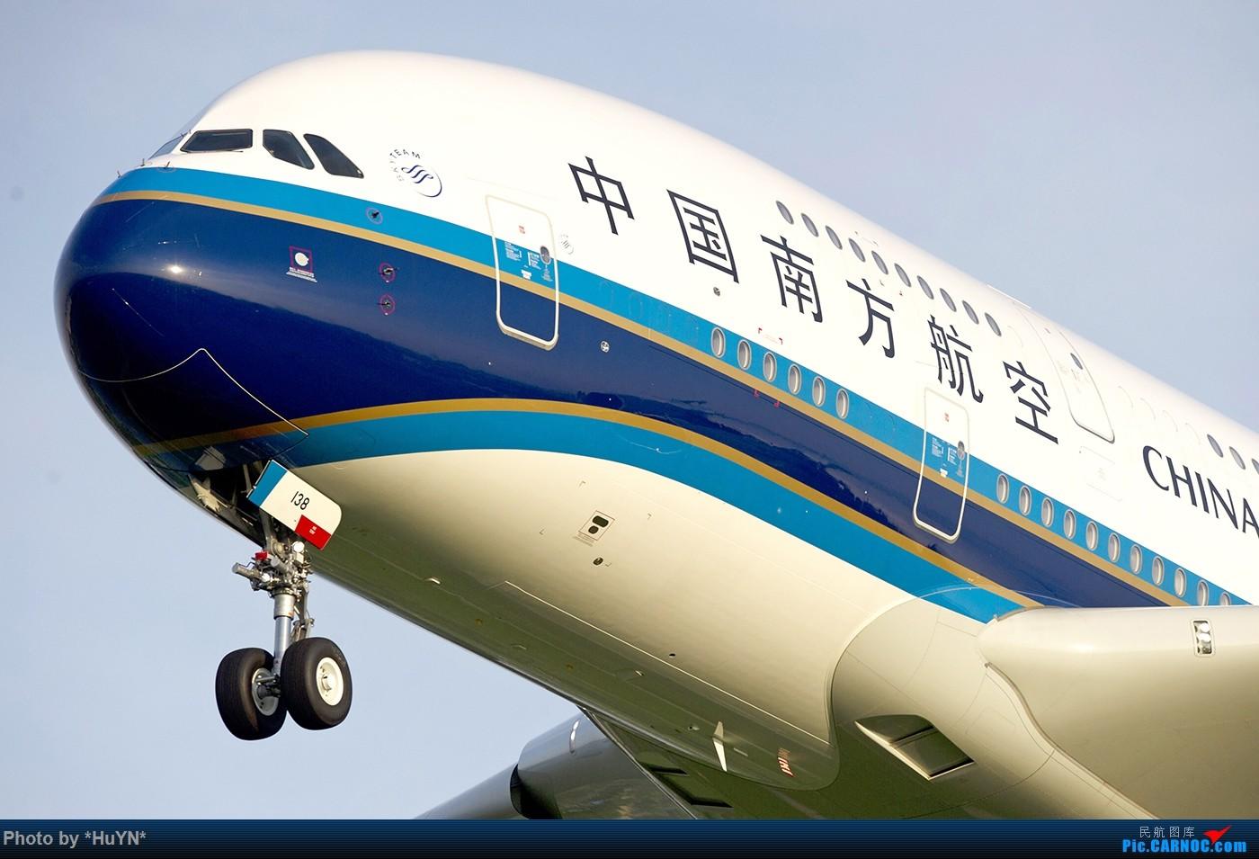 Re:[原创]存货一组(不看后悔) AIRBUS A380 B-6138 中国北京首都国际机场