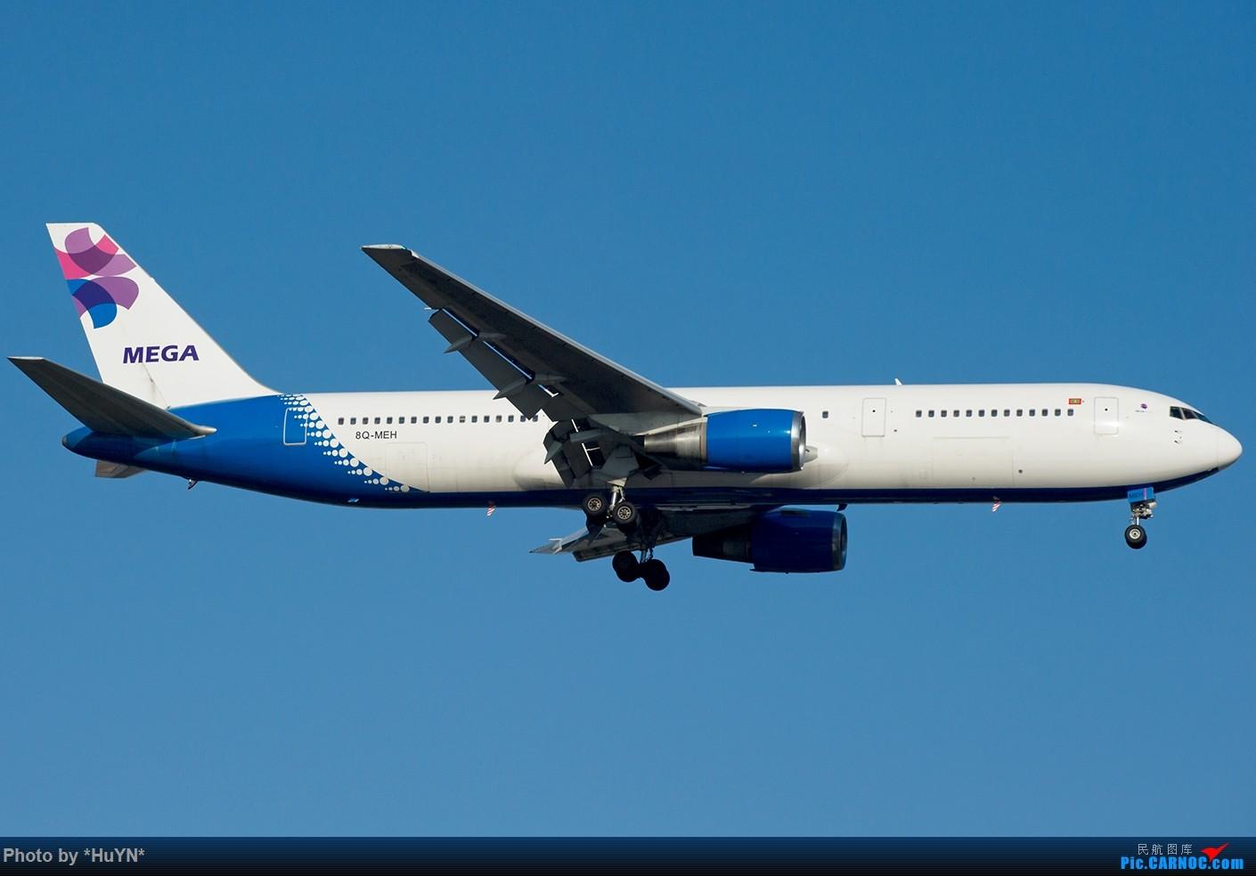 Re:[原创]存货一组(不看后悔) BOEING 767-300 8Q-MEH 中国北京首都国际机场