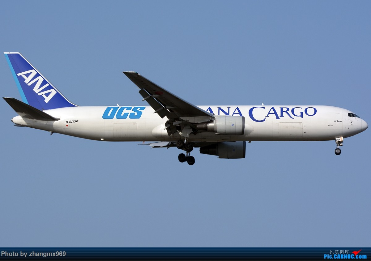 Re:[原创]虽然算不上通透,但至少天是蓝的~~ BOEING 767 JA602F 中国上海浦东国际机场