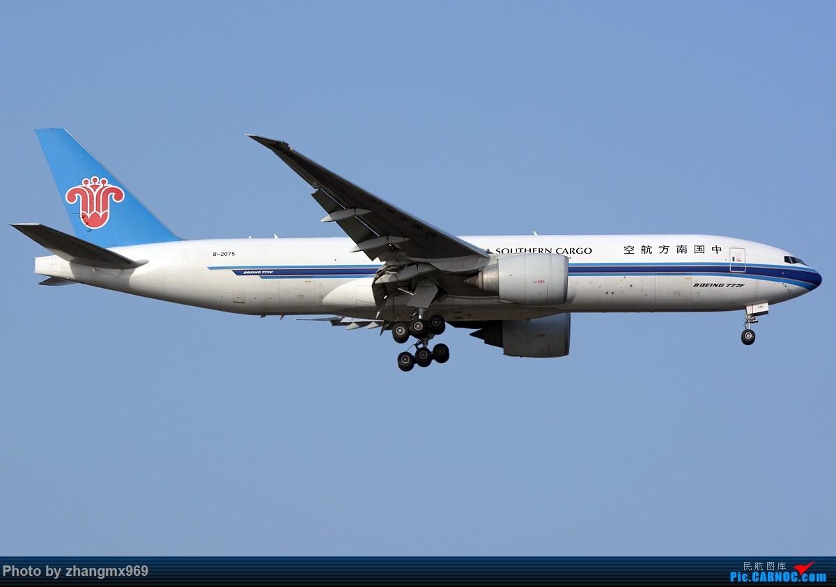 Re:[原创]虽然算不上通透,但至少天是蓝的~~ BOEING 777-200 B-2075 中国上海浦东国际机场