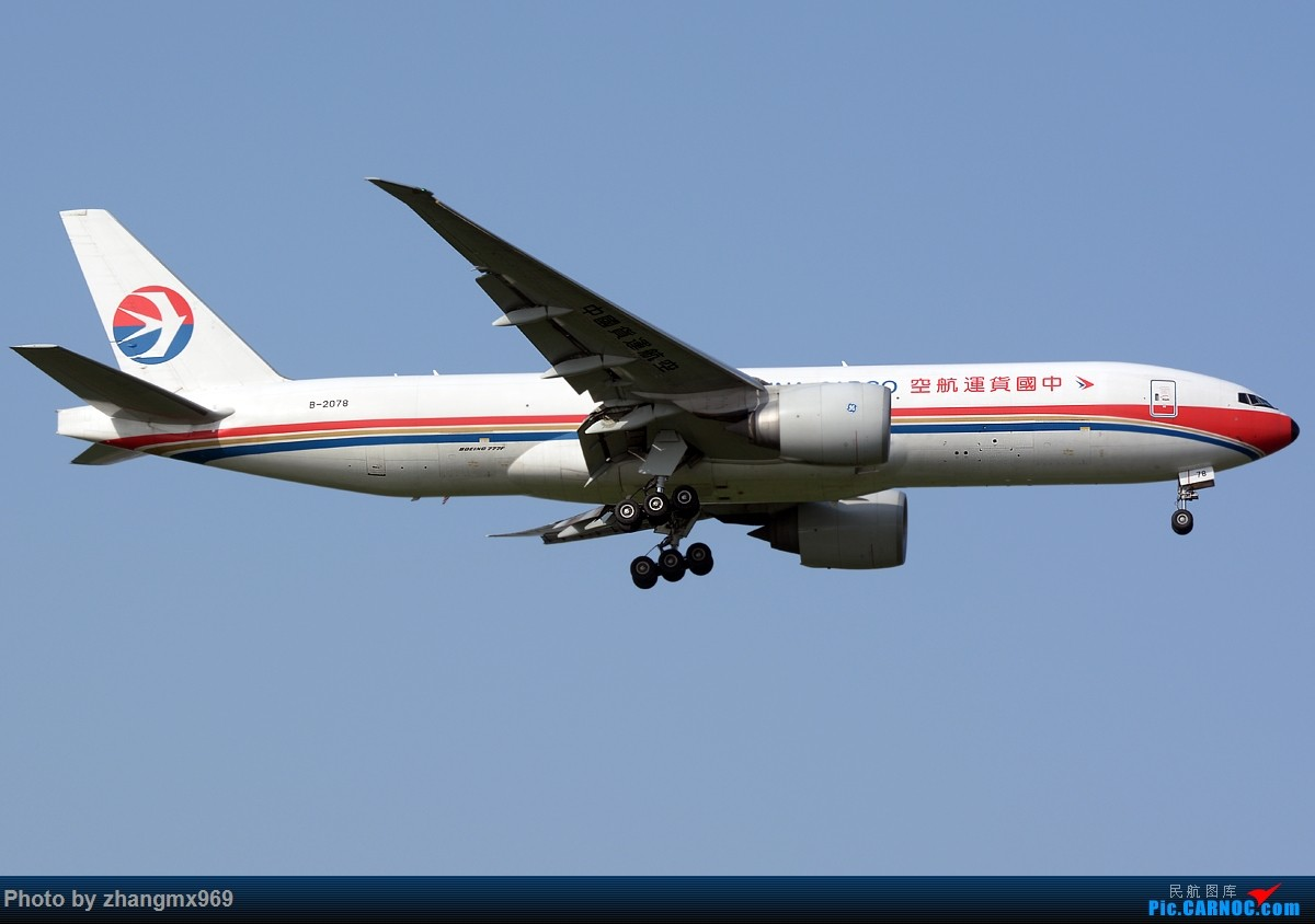 Re:[原创]虽然算不上通透,但至少天是蓝的~~ BOEING 777-200 B-2078 中国上海浦东国际机场